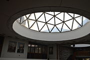 One of the domes inside the Library