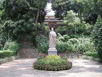 Su Shi - The Su Dongpo Memorial of Huizhou.
