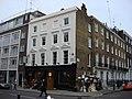Duke of Wellington, Crawford Street - geograph.org.uk - 585546.jpg