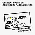EP2014.jpg