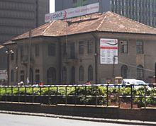 Nairobi VIH datant