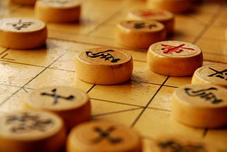 China–India relations - Xiangqi, or Chinese chess, which, like Western Chess is believed to be descended from the Indian chess game of chaturanga.  The earliest indications reveal the game may have been played as early as the third century BCE.