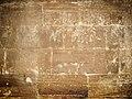 Edfu Tempel 39.jpg