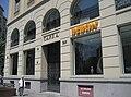 Edifici que va acollir el Teatre CAPSA, Barcelona.jpg