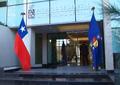 Edificio Santa María 200 Facultad de Derecho Universidad de Chile.png
