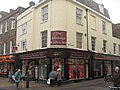 Edinburgh Woollen Mill - geograph.org.uk - 701995.jpg