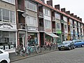 Edisonplein, Breda P1030451copy.jpg