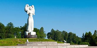 Rõuge - Image: Eesti Ema monument Rõuges
