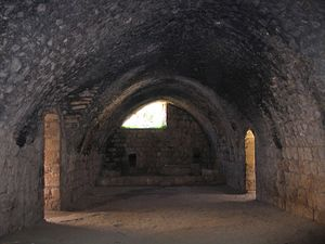 Ein Hemed - Vaulted hall