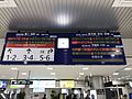 Electronic signage of Kagoshima-Chuo Station (local lines).jpg