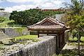Enkaku-ji Naha Okinawa04n.jpg