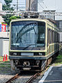 Enoden 2001 close to Enoshima Station 130809 7.jpg