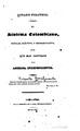 Ensayo politico. El Sistema Colombiano (1823).pdf