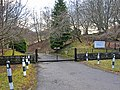 Entrance gates to Finlarig power station - geograph.org.uk - 681929.jpg