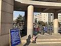 Entrance of Shandong University.jpg