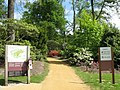 Entrance to Valley Gardens, Windsor Great Park - geograph.org.uk - 1301563.jpg