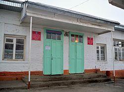 Uzbek Maktab