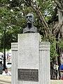 Eugenio Maria de Hostos - San Juan, Puerto Rico - DSC07162.JPG