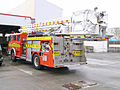 Ex Napier 515 - Flickr - 111 Emergency.jpg