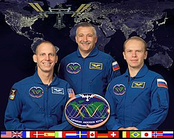 Expedition 15.jpg