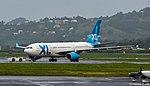 F-GSEU Airbus A330-200 XL Airways France.jpg
