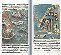 Facial Chronicle - b.08, p.120-121 - Magnus Eriksson's shipwreck.jpg