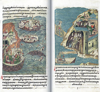 Magnus IV of Sweden - King Magnus's shipwreck from a Russian manuscript