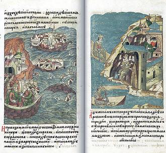 Magnus IV of Sweden - King Magnus's shipwreck from a Russian manuscript
