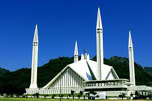 Faisal Masjid Islamabad Capital Territory