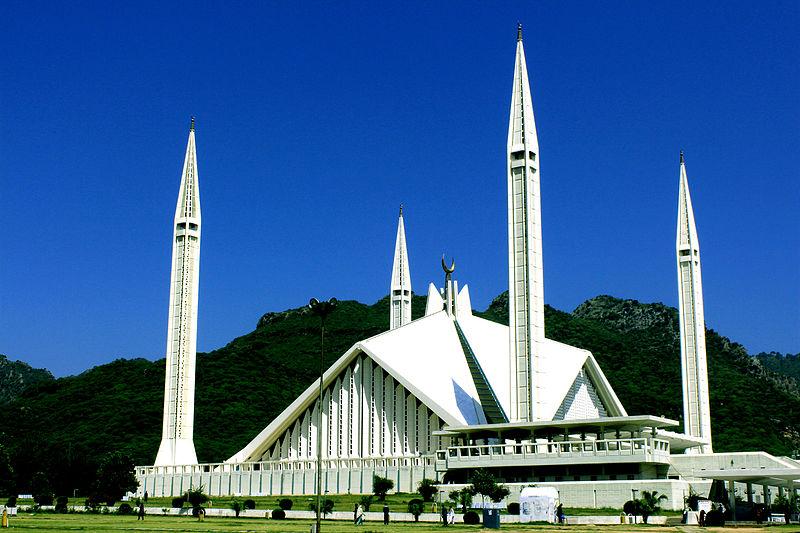 Faisal Masjid Islamabad Capital Territory.JPG