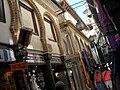 Fale - Spain - Granada - 139.jpg