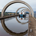 Falkirk Wheel upper section 2015-08-18.jpg