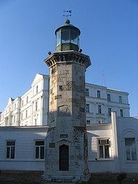 Genoese Lighthouse