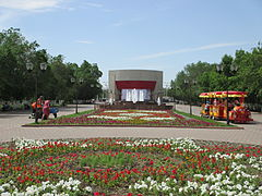 First President of Kazakhstan Park 4.JPG