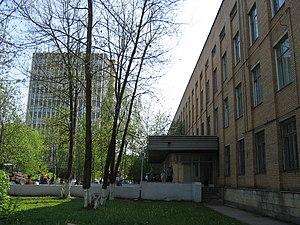 Dolgoprudny - The Campus of Fiztekh