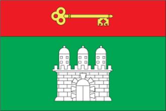 Armyansk - Image: Flag of Armyansk