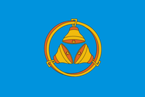 Bologovsky District - Image: Flag of Bologovsky rayon (Tver oblast)