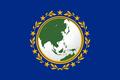 Flag of EAU.png