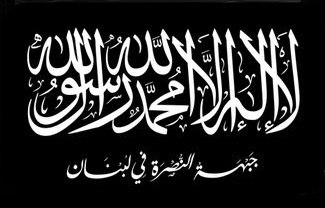 Flag of Jabhat al-Nusra's branch in Lebanon used from 2013 to 2014