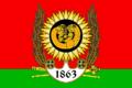 Flag of Kelermesskoe (Adygeya) (2013-03).png