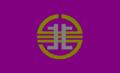 Flag of Kita Hokkaiido.png