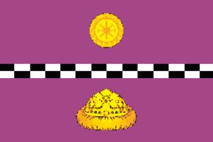 Knyazhpogostsky District - Image: Flag of Knyazhpogostsky rayon (Komia)