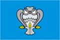 Flag of Novy Urengoy (Yamal Nenetsia).png