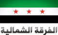 Flag of the Northern Division (Syrian rebel group).PNG