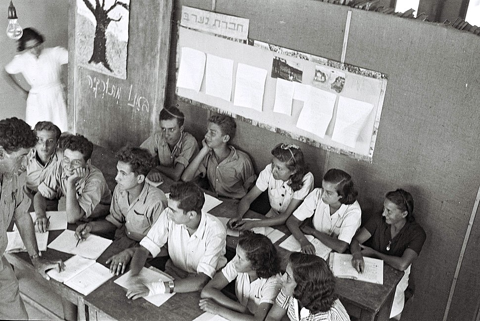 Flickr - Government Press Office (GPO) - YOUTH FROM TURKEY DURING A HEBREW LESSON