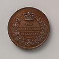 For Conspicuous Gallantry, granted by Queen Victoria, 1855 MET DP-180-169.jpg
