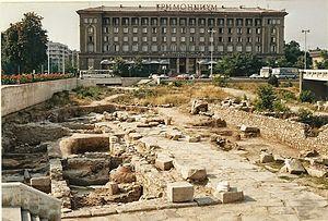 Roman Forum (Plovdiv) - Image: Forum roman plovdiv 2