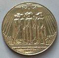 France 1 Franc 1989-2.JPG