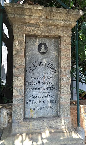 Stuart Fraser (diplomat) - Stone Inscription at Fraser Town, Bangalore, India