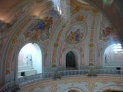 Lukisan-lukisan pada Kubah Dalam
